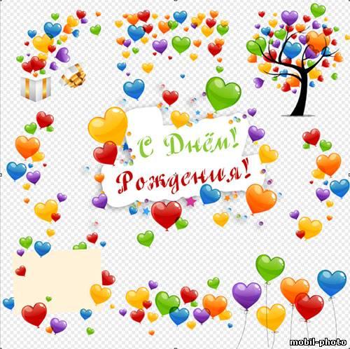http://mobil-photo.ucoz.ru/_ld/118/90276337.jpeg
