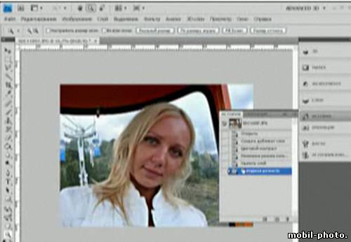 Как сделать чёткость фотографии онлайн