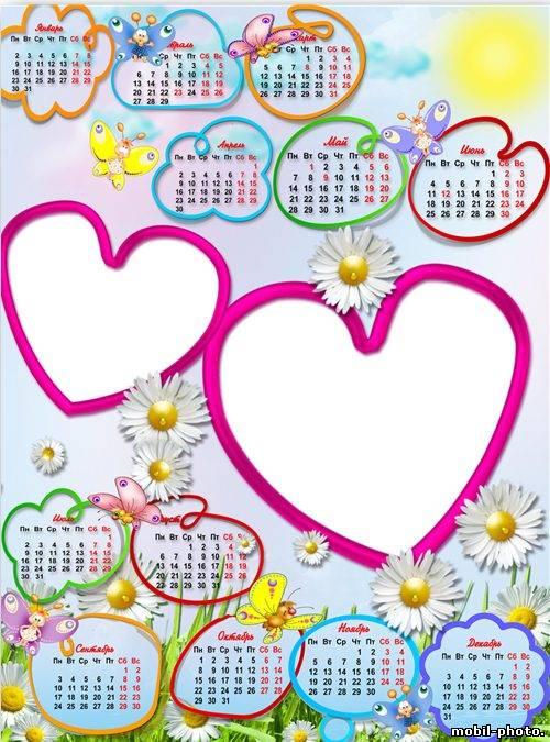 Календарь рамка на 2013 год - Хорошее настроение целый год PSD + PNG 3750x5000 132.
