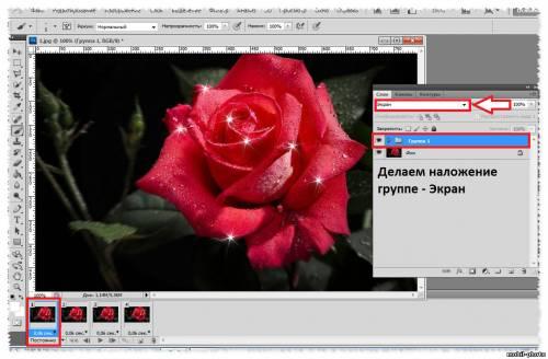 http://mobil-photo.ucoz.ru/_pu/3/s22085738.jpg