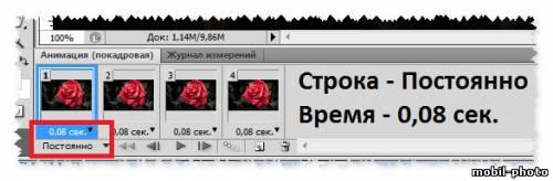 http://mobil-photo.ucoz.ru/_pu/3/s34421947.jpg