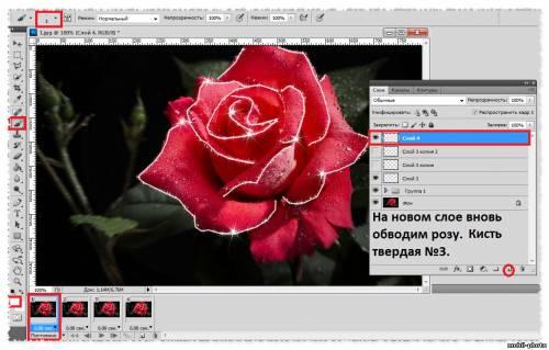 http://mobil-photo.ucoz.ru/_pu/3/s37918621.jpg