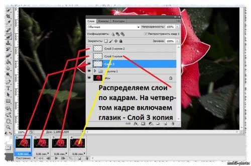 http://mobil-photo.ucoz.ru/_pu/3/s61215152.jpg