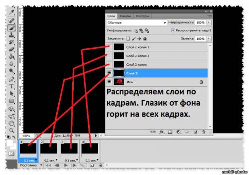 http://mobil-photo.ucoz.ru/_pu/3/s73226802.jpg