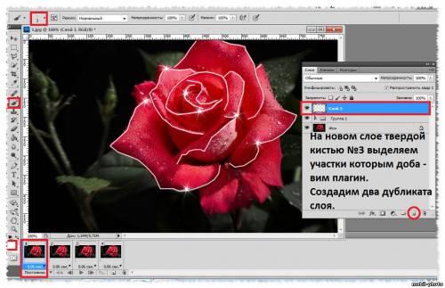 http://mobil-photo.ucoz.ru/_pu/3/s76899073.jpg