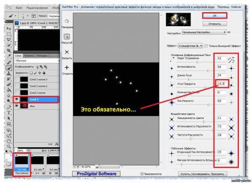 http://mobil-photo.ucoz.ru/_pu/3/s77925910.jpg