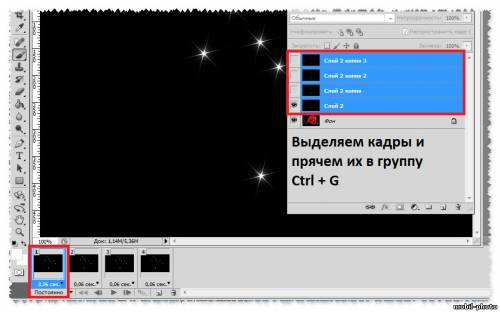 http://mobil-photo.ucoz.ru/_pu/3/s92966912.jpg